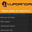 vuporno.ru