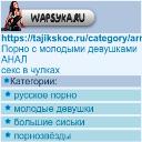 wapsyka.ru