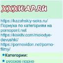 xxxwap.ru