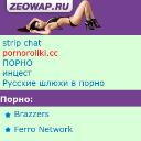 zeowap.ru