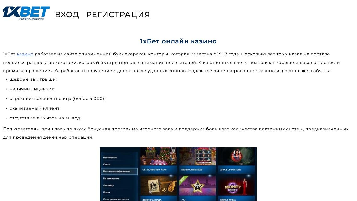 Интернет-магазин современных дизайнерских интерьеров Pushastore.ru