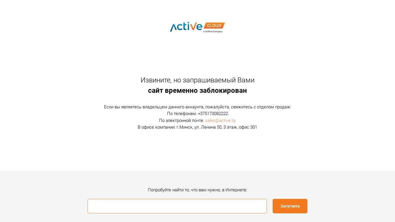 Студия веб-дизайна SmartSite