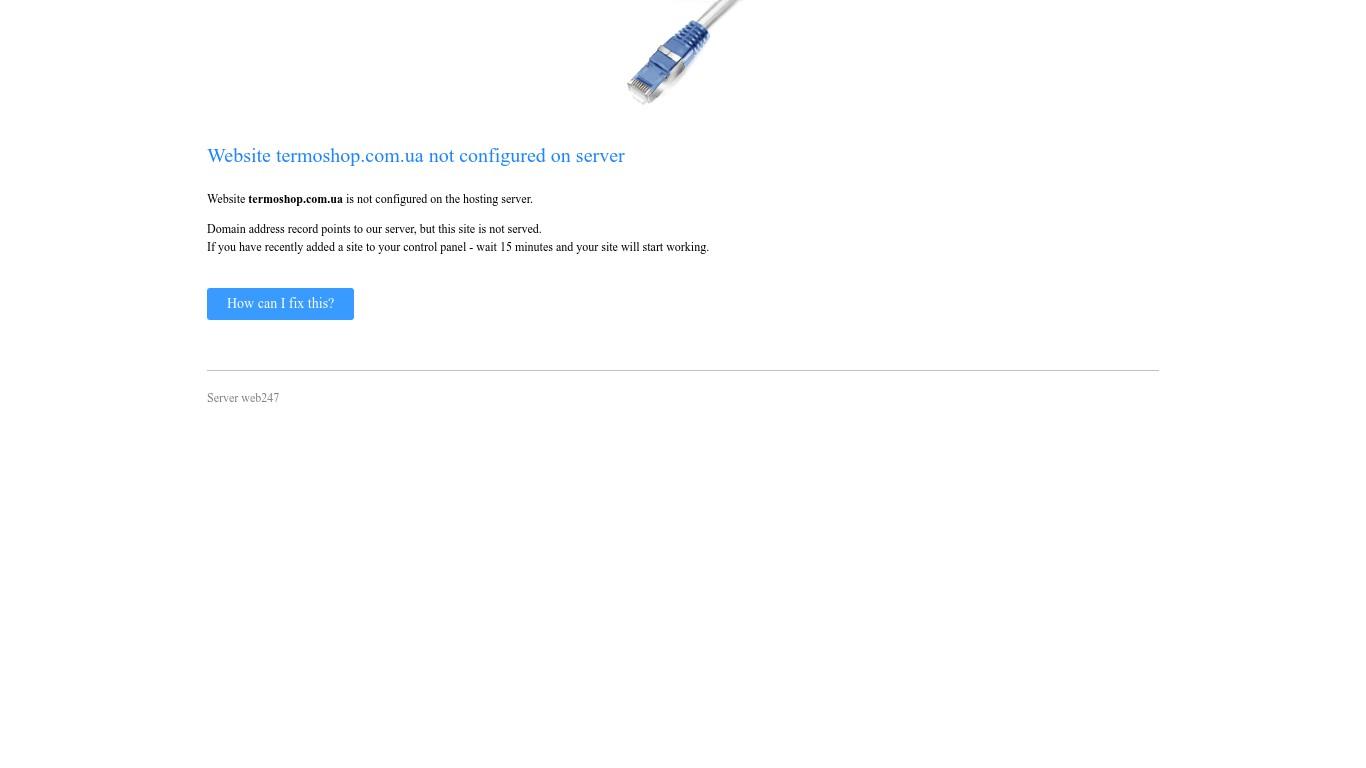 TermoShop - интернет-магазин термопосуды и подарков