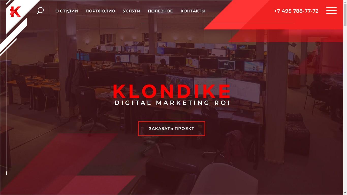 Создание сайта от агентства Webbix