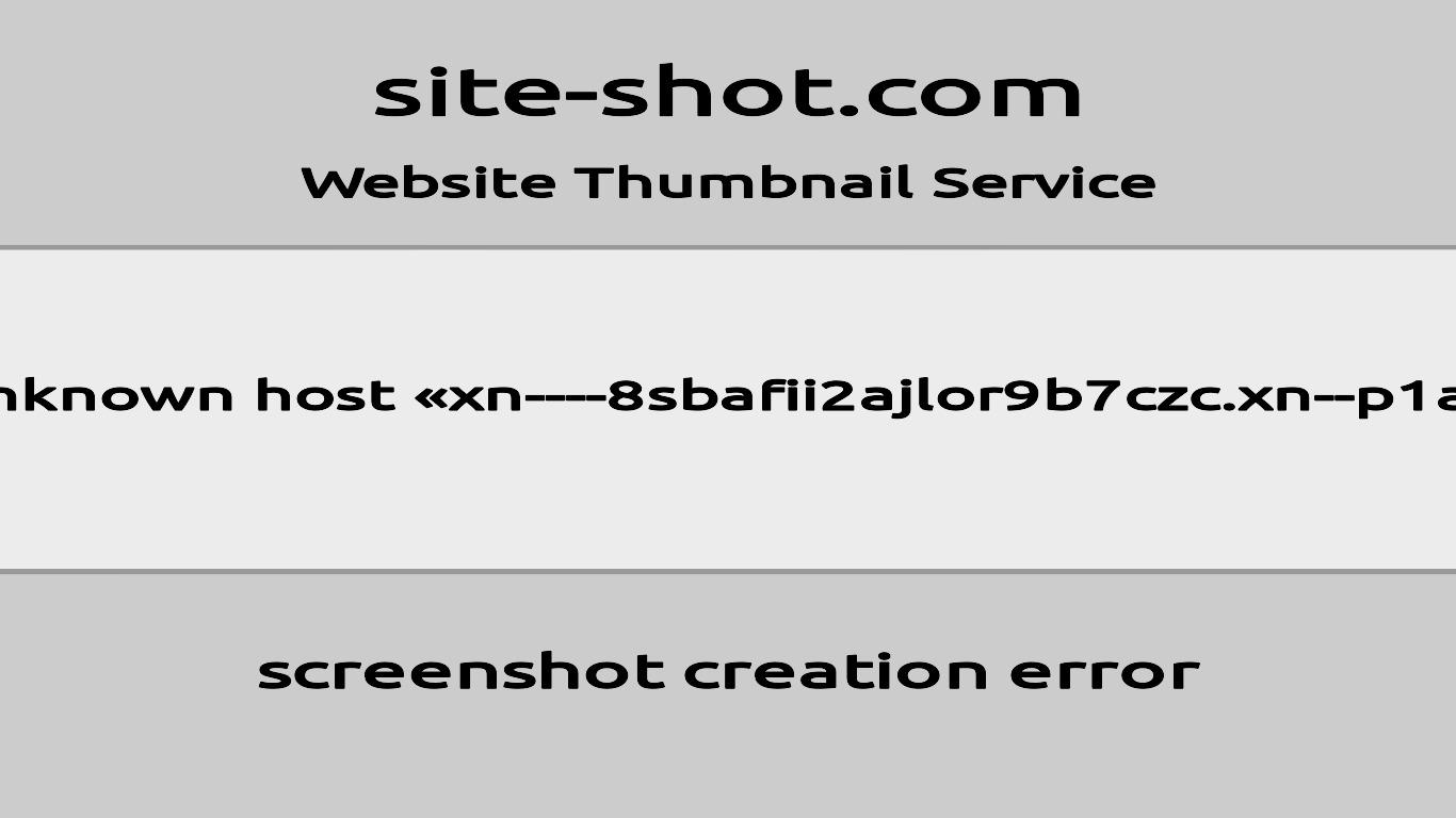 Вечный каталог сайтов