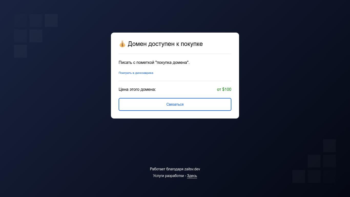 Создание сайтов бесплатно - YouYou2