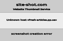 """""""FreshArticles"""" - Ваш онлайн помічник"""