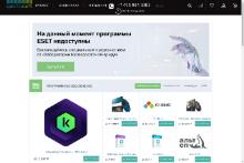 """""""Spectrasoft"""" - интернет-магазин программного обеспечения"""