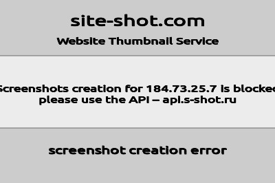 """""""Диплом плюс"""" - помощь студентам"""