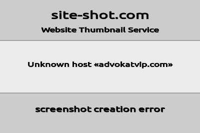 """""""Advokatvip.com"""" - адвокатская и юридическая помощь"""
