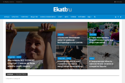 """Ekatb.ru"" - новости Екатеринбурга"
