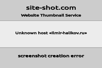 """""""Ilmir-halikov.ru"""" - сайт адвоката Халикова"""