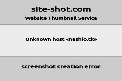 """""""Nashlo.tk"""" - поисковый сервис"""