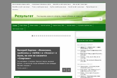 """""""Sportrezult"""" - новости спорта и ONLINE трансляции"""