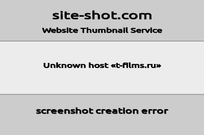 """""""T-films.ru"""" - торрент тракер с новыми фильмами"""