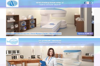 """""""Диагностический центр"""" - МРТ шейно-грудного отдела"""