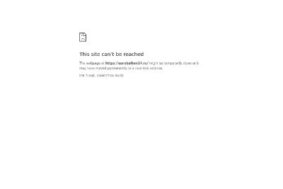 """""""Евробалкон-24"""" - остекление и отделка балконов"""
