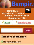 bempir.net