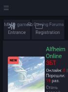 psgame.net