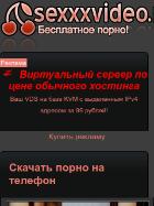 sexxxvideo.ru