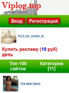 viplog.top