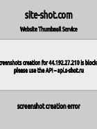 Скриншот сайта aztop.ru