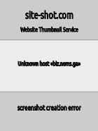Скриншот сайта biz.nems.ga