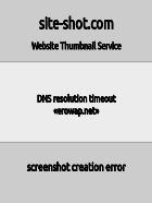 Скриншот сайта erowap.net