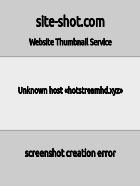 Скриншот сайта hotstreamhd.xyz