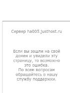 Скриншот сайта inetsms.ru
