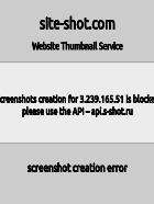 Скриншот сайта kiss.4ats.ru