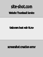 Скриншот сайта ok-18.ru