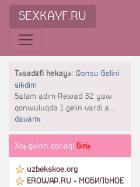Скриншот сайта sexkayf.ru