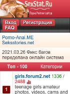 Скриншот сайта sexstat.ru