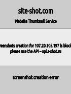 Скриншот сайта uzbom.ru