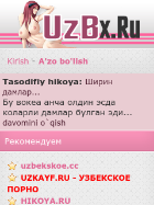 Скриншот сайта uzbx.ru