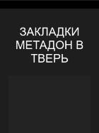 Скриншот сайта vaxseks.ru