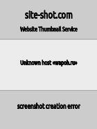 Скриншот сайта wapoh.ru