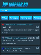 top.wapsar.ru