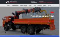 24avtodizel.ru
