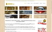 2dom.by