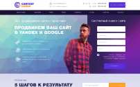 content-group.ru