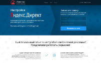 direct-launch.ru