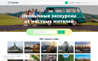 experience.tripster.ru