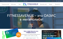 fitnessavenue.ru