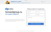 forwardgroup.ru