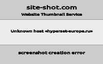 hyperset-europe.ru