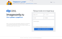 imagesonly.ru