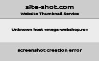 mega-webshop.ru