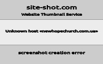 newhopechurch.com.ua